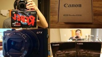 A LOT OF CANON