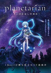 Planetarian anime promo