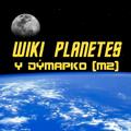 Miniatura de la versión de 17:55 14 mar 2012