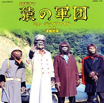 File:Gundan album.JPG