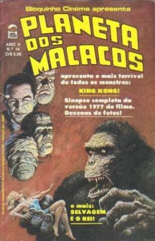 File:Marvel Brazil 14.jpg