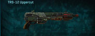 Amerish scrub shotgun trs-12 uppercut