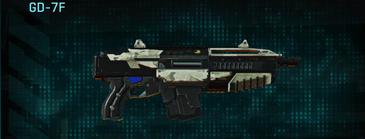 Indar dry ocean carbine gd-7f