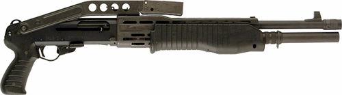 File:Franchi SPAS-12 gun.jpg
