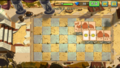 Thumbnail for version as of 01:19, July 17, 2016