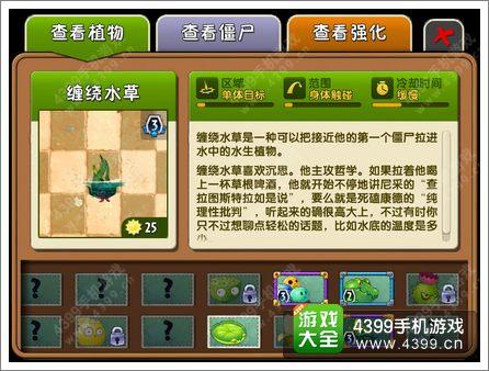 File:12105933SF.jpg