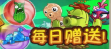 File:Cactus and Blooming Heart.png