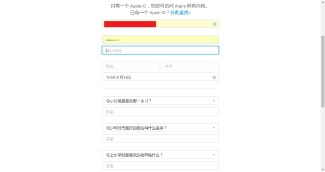 File:ChineseAppleID.png