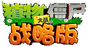 File:PVZOL Logo (in chinese).png