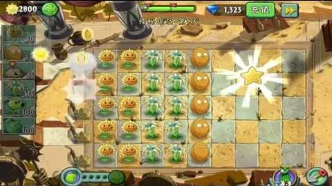 Plants vs Zombies 2 Chinese Version - Part 13 Ancient Egypt 3 Stars Day 7