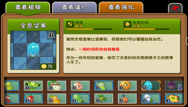 File:Infi-nut Almanac China.png