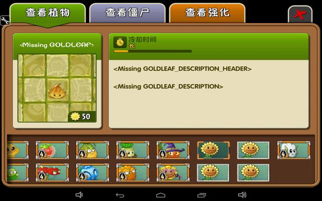 File:BQKU@)-$-YZWV19PXOQ0$SG.png