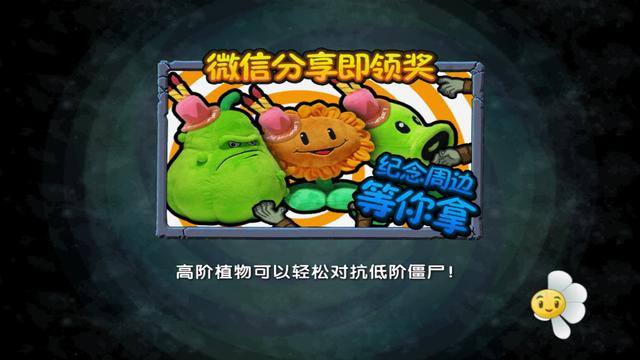 File:ChinaBirthdayzPlushiesAd.png