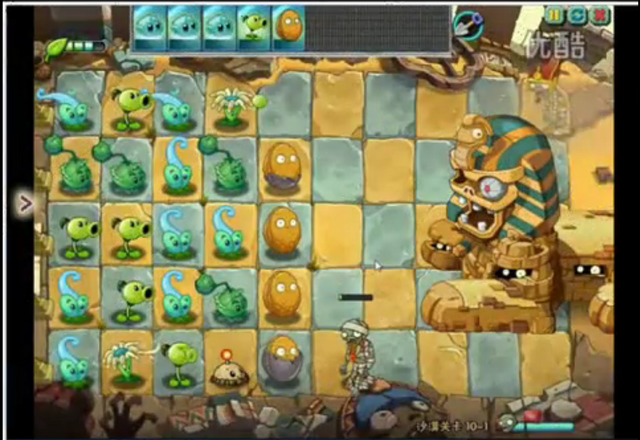 File:EgyptElectric game.png