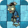 File:Underwater Soldier ZombieO.png