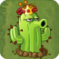 File:Crowned Cactus.png