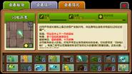 Lightning Reed Almanac China1