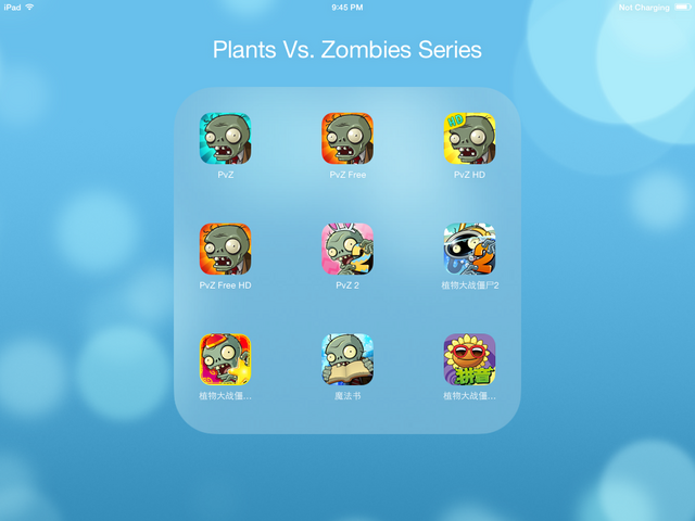 File:My PvZ Collection.PNG