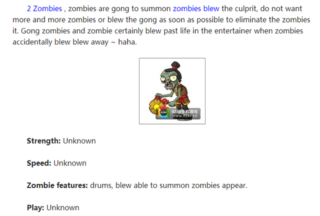 File:GongZombie.png