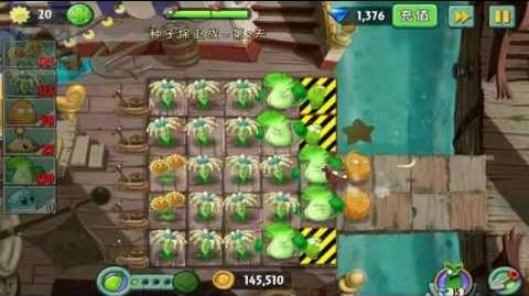 Plants vs Zombies 2 Chinese Version - Part 20 Pirate Seas Save our Seeds