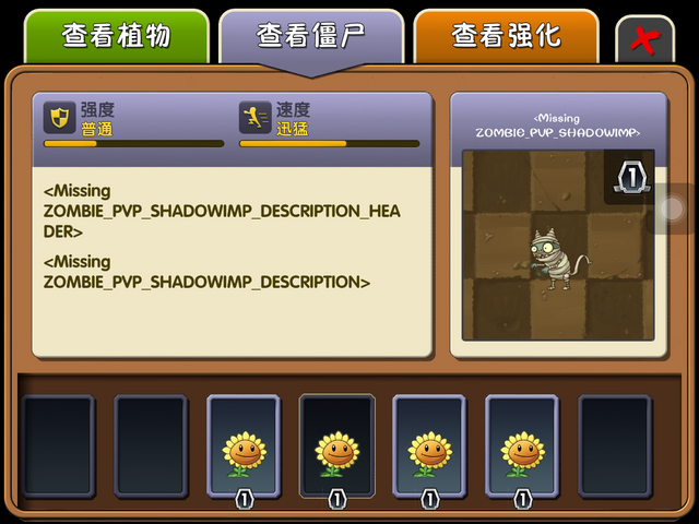 File:Shadow imp?png.png