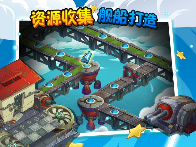 File:Castle in the Sky Promotion (3).PNG