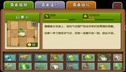White Radish Almanac China