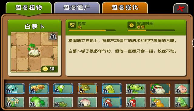 File:White Radish Almanac China.png