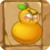 Fire Gourd2.png