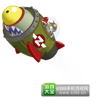 File:Missile Zombie HD.jpg