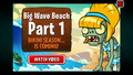 Thumbnail for version as of 04:59, October 12, 2014