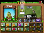 Jackfruit in Lv. 3