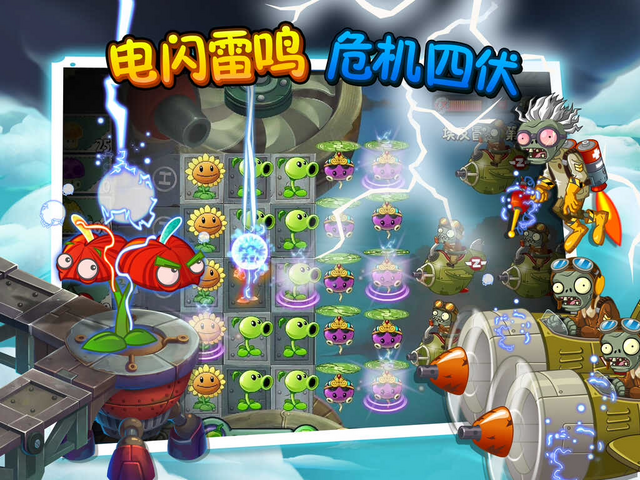 File:Castle in the Sky Promotion (2).PNG