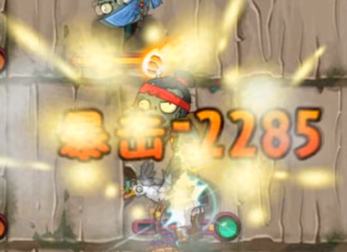 File:Coconut Cannon Damage.png