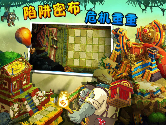 File:Chinese Lost City Promotion (2).PNG
