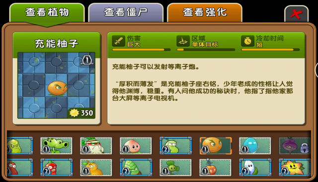 File:Citron Almanac China.png