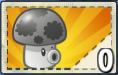 File:Boosted Imitater Puff-shroom2.png