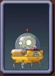 File:Bug Bot Imp Icon2.png