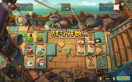 BattleoftheNile2G1