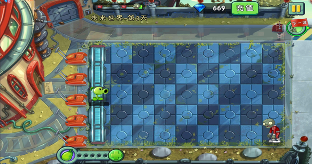 File:PvZ 2 Far Future Day 3 New Mini-game.png
