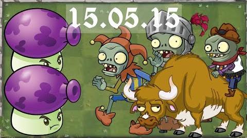 Thumbnail for version as of 13:33, May 14, 2015