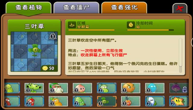 File:Blover Almanac China1.png
