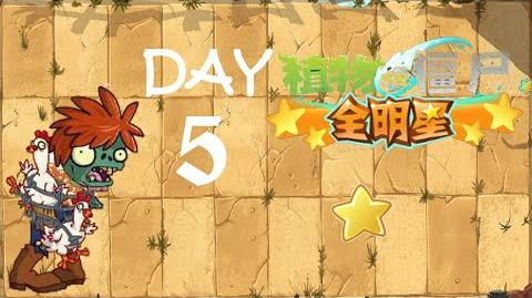 Wild West - Day 5 (PvZ: AS)