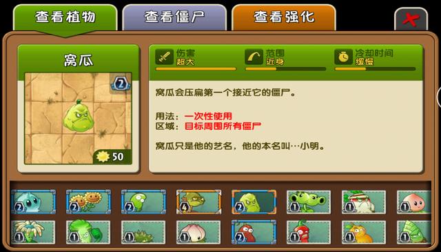 File:Squash Almanac China.png