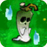 File:Ghost PepperJttW.png