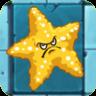 File:Sea StarfruitO.png