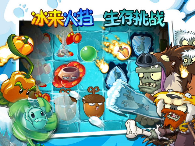 File:Chinese Frostbite Caves Promotion Pictures (2).PNG