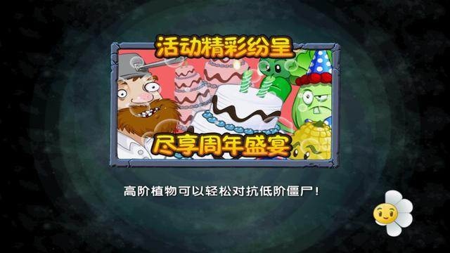 File:ChinaBirthdayzAd.png
