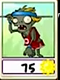 File:Pole Vaulting Zombie Seed Ipad.png