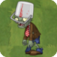 Buckethead Zombie2.png